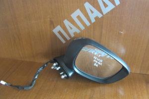 Mazda CX-5 2016-2018 καθρέπτης δεξιός ηλεκτρικά ανακλινόμενος μολυβί 8 καλώδια