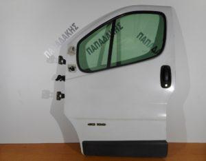 Opel Vivaro/Renault Trafic/Nissan Primastar 2002-2014 πόρτα εμπρός αριστερή άσπρη