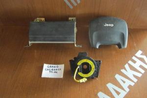 Σετ AirBag Jeep Grand Cherokee 1999-2004 : A/B οδηγού- A/B συνοδηγού- ροζέτα με ένα φις