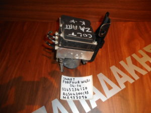 Smart ForFour w454 2004-2014/Mitsubishi Colt 2004-2012 μονάδα ABS κωδικός: O 265 234 120/A 454 4200 175/MR 977096