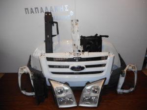 Ford Transit 2006-2013 μούρη κομπλέ άσπρη