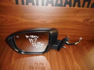 Nissan X-Trail 2014-2017/2017-> ηλεκτρικά ανακλινόμενος καθρέπτης αριστερός μαύρος 13 καλώδια κάμερα