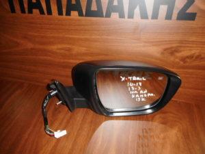 Nissan X-Trail 2014-2017/2017-> ηλεκτρικά ανακλινόμενος καθρέπτης δεξιός μαύρος 13 καλώδια κάμερα