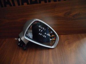 Audi TT 2006-2014 δεξιός καθρέπτης ηλεκτρικός ασημί 6 καλώδια