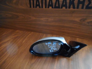 Bmw S1 E82 Coupe 2007-2011 αριστερός καθρέπτης ηλεκτρικά ανακλινόμενος ασημί 3 ακίδες