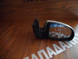 Hyundai i20 2008-2012 δεξιός καθρέπτης ηλεκτρικά ανακλινόμενος ασημί 8 ακίδες