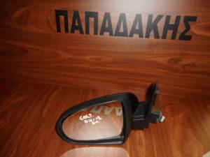 Mitsubishi Colt 2004-2012 αριστερός καθρέπτης ηλεκτρικός άβαφος