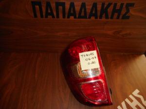Daihatsu Terios  2006-2009 φανάρι πίσω αριστερό