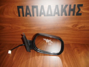 Daihatsu Terios  2006-2017 δεξιός καθρέπτης ηλεκτρικός άβαφος