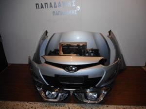 Hyundai i20 2012-2014 μούρη κομπλε ασημί
