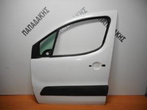 Citroen Berlingo 2008-2015,Peugeot Partner πόρτα εμπρός αριστερή άσπρη (όχι γρύλλος)