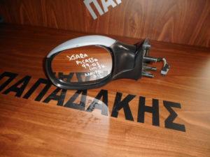 Citroen Xsara Picasso 1999-2007 ηλεκτρικός καθρέπτης αριστερός γκρι 5 καλώδια μαύρο φις