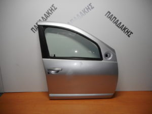 Dacia Sandero 2007-2012 πόρτα εμπρός δεξιά ασημί