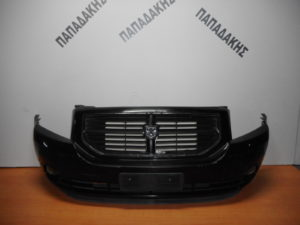 Dodge Caliber 2007-2012 εμπρός προφυλακτήρας μαύρος