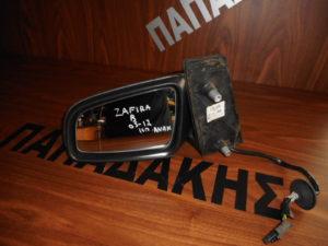 Opel Zafira B 2005-2012 ηλεκτρικά ανακλινόμενος καθρέπτης αριστερός γκρι