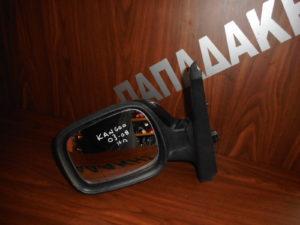 Renault Kangoo 2003-2008 ηλεκτρικός καθρέπτης αριστερός ραφ