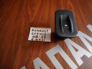 Renault Scenic 2008-2012 εμπρός δεξιός διακόπτης ηλεκτρικού παραθύρου