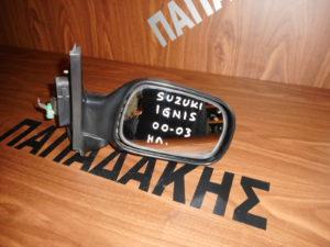 Suzuki Ignis 2000-2003 ηλεκτρικός καθρέπτης δεξιός άβαφος
