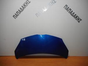 Toyota Aygo 2006-2014 εμπρός καπό μπλε