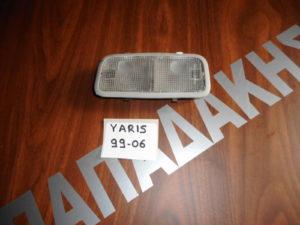 Toyota Yaris 1999-2006 μπλαφονιέρα
