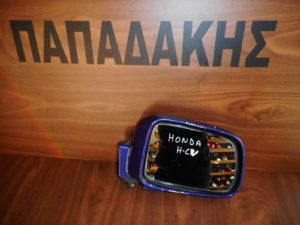 Honda HRV 1999-2006 κρύσταλλο καθρέπτη δεξιό