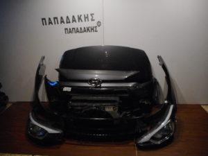 Hyundai i20 5πορτο 2014-2018 μούρη κομπλέ μολυβί