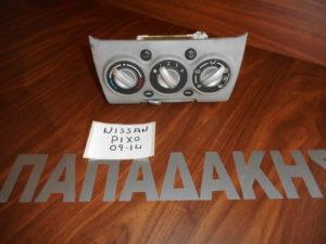 Nissan Pixo 2009-2014 χειριστήριο καλοριφέρ-Α/C