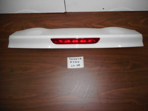 Toyota Aygo 2014-2018 πίσω αεροτομή άσπρη