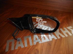 Mercedes CLS Class w219 Coupe 2008-2012 ηλεκτρικός καθρέπτης δεξιός μαύρος 7 καλώδια