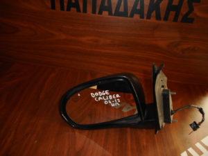 Dodge Caliber 2007-2012 ηλεκτρικός καθρέπτης αριστερός άβαφος