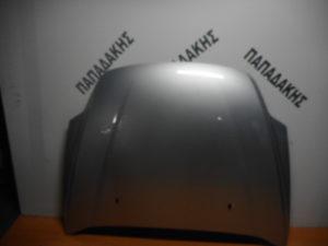 Ford Mondeo 2007-2011 καπό εμπρός ασημί