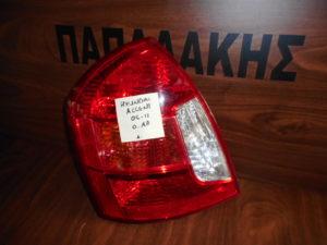 Hyundai Accent 2006-2011 φανάρι πίσω αριστερό