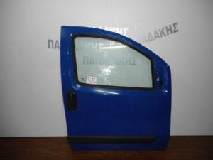 Fiat Fiorino/Qubo/Citroen Nemo/Peugeot Bipper 2008-2017 πόρτα εμπρός δεξιά μπλε