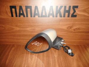 Ford Fiesta 2008-2013 ηλεκτρικός καθρέπτης αριστερός ασημί 6 καλώδια