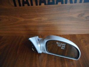 Hyundai Accent 2003-2005 ηλεκτρικός καθρέπτης δεξιός ασημί