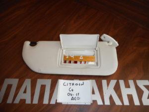 Citroen C4 2004-2011 αλεξήλιο δεξιό
