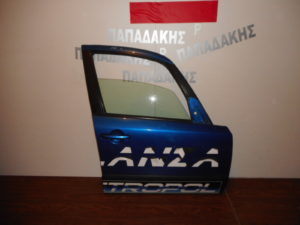 Fiat Sedici 2007-2014 πόρτα εμπρός δεξιά μπλε σκούρο