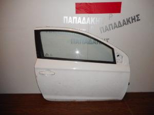 Hyundai i20 2008-2014 πόρτα δεξιά δύθυρη άσπρη