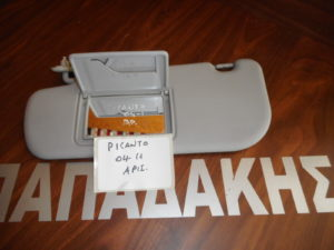 Kia Picanto 2004-2011 αλεξήλιο αριστερό