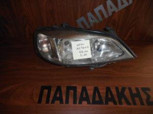 opel astra g 1998 2004 empros dexio fanari 2 300x225 Opel Astra G 1998 2004 φανάρι εμπρός δεξιό