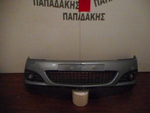 Opel Astra H 2004-2009 εμπρός προφυλακτήρας ασημί σκούρο με προβολείς 3πορτο