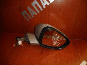 Citroen C4 Grand Picasso 2011-2020 ηλεκτρικός ανακλινόμενος καθρέπτης δεξιός ασημί 25 καλώδια κάμερα-αισθητήρας κλειστής γωνίας