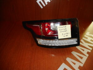 Range Rover Sport 2018-2020 πίσω αριστερό φανάρι