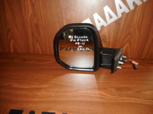 Citroen Berlingo/Peugeot Partner 2008-2012 ηλεκτρικός καθρέπτης αριστερός άβαφος 5 καλώδια 2 φις