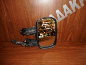 Fiat Doblo 2001-2010 μηχανικός καθρέπτης δεξιός άβαφος