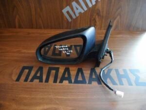 Toyota Yaris 2011-2014 ηλεκτρικός καθρέπτης αριστερός μαύρος 5 καλώδια