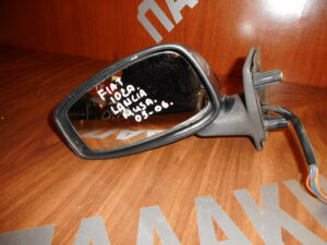 Fiat Idea/Lancia Musa 2003-2008 ηλεκτρικός θερμαινόμενος καθρέπτης αριστερός μαύρος 7 καλώδια