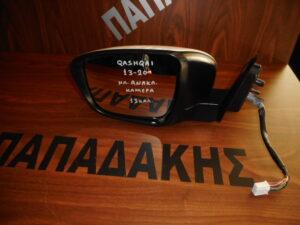 Nissan Qashqai 2013-2020 ηλεκτρικός ανακλινόμενος καθρέπτης αριστερός άσπρος 13 καλώδια κάμερα