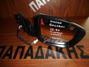 Nissan Qashqai 2013-2020 ηλεκτρικός ανακλινόμενος καθρέπτης δεξιός μαύρος 13 καλώδια κάμερα