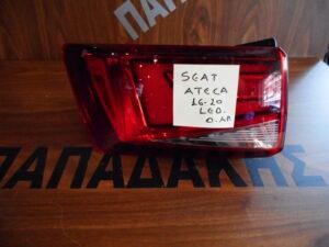 Seat Ateca 2016-2020 πίσω αριστερό φανάρι LED